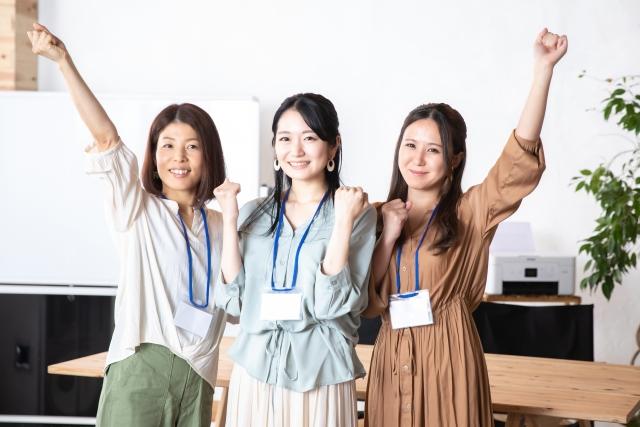 【楽しい活動が盛り沢山!!】支援内容について~就労移行支援編~